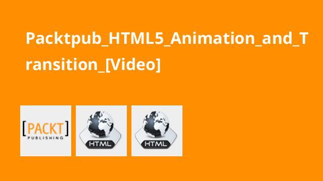 آموزشAnimation و Transition باHTML5